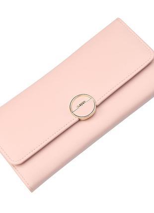 Женский кошелек, клатч baellerry love эко-кожа розовый