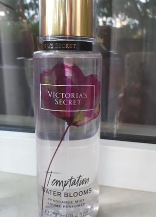 Парфюмированный спрей для тела victoria's secret temptation water blooms