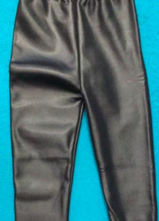 Детские кожаные леггинсы на флисе, рост. от 120 до 150 см4