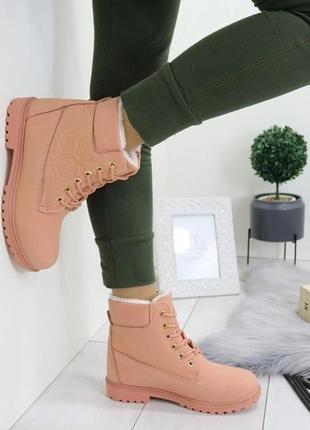 Новые зимние ботинки, цвет пудра, акция! скидка! распродажа