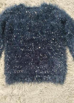 Кофта травка кофточка свитер