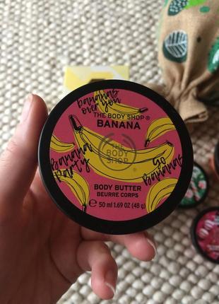 Крем-масло для тела banana body butter англия body shop