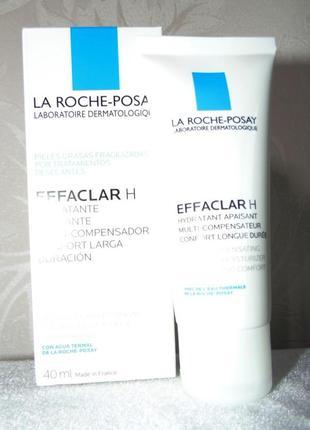 Успокаивающее увлажняющее средство для жирной проблемной кожи effaclar h