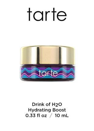 Увлажняющий гель ( крем ) для лица tarte drink of h2o hydrating boost moisturizer