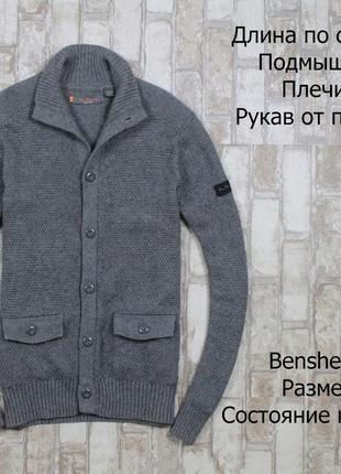 Удобный свитер от bensheman