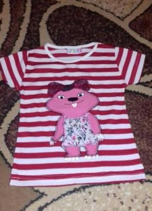 86 р. фирменная, нарядная футболка для вашей малышки