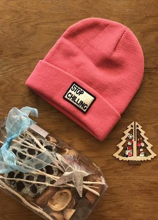 Трендовая 2-слойная шапка с нашивкой «остановить охлаждение»