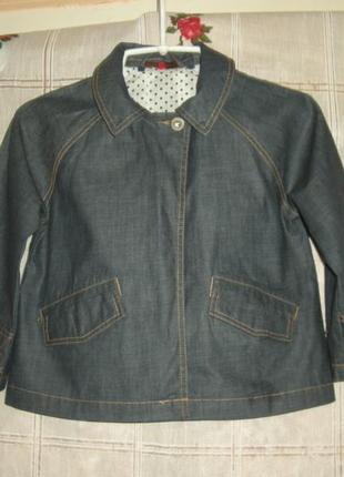 Супер легкая курточка100%коттон8,-250грн.