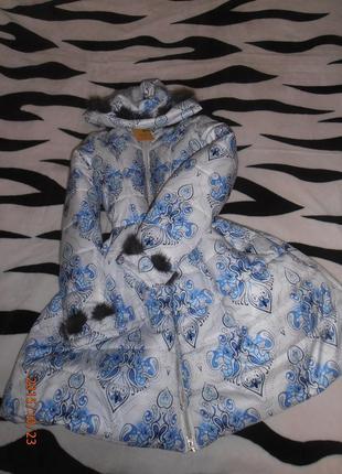 Пальто девочке подростку зимнее  р 42  146-152