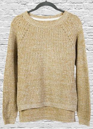 Бежевый свитер светлый, свободный джемпер бежевый