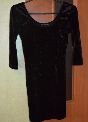 Бархатна сукня