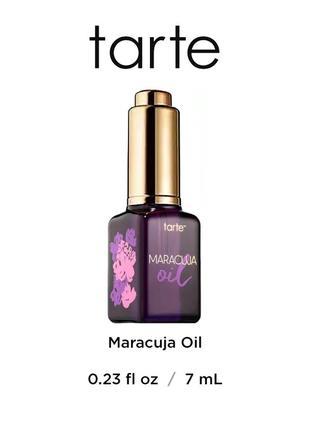 Масло для лица tarte maracuja oil