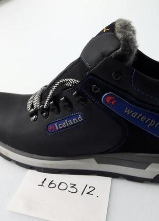 Зимние ботинки ,кросы ,натуральная кожа .40-45.