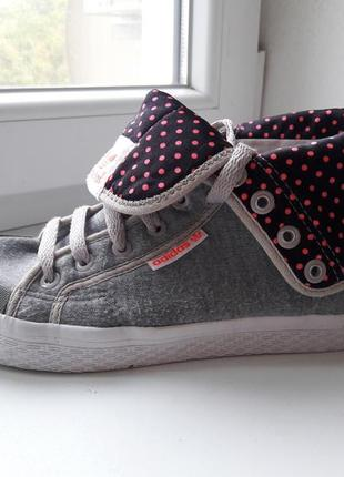 Кроссовки adidas серые оригинал
