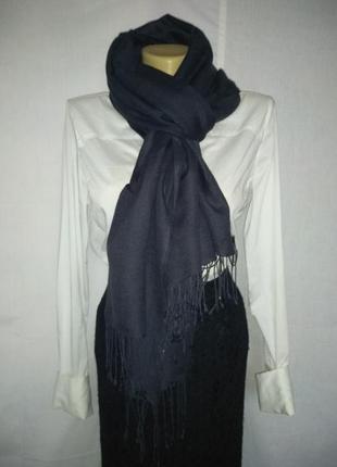 Роскошный шарф палантин шелк/шерсть