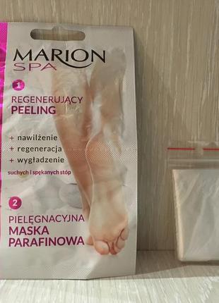 Парафиновая терапия для ног paraffin treatment for feet, 6,5 г + 6 мл