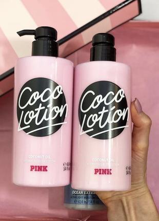 Лосьон victoria's secret с кокосовым маслом