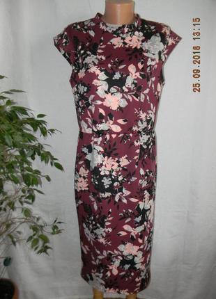 Красивое платье с принтом therapy