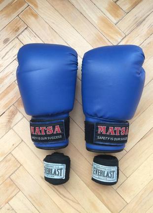 Боксерські рукавиці matsa + бинти everlast (4 м.)