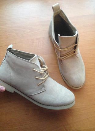Кожанные ботинки кожа замш замшевые челси bonprix