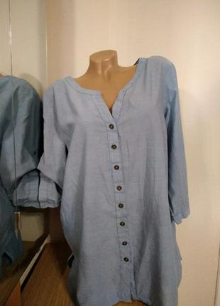 Рубашка котон