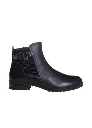 Стильные кожаные ботинки caprice walking on air