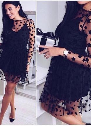 Платье коктейльное, платье вечернее, платье фатин звёзды