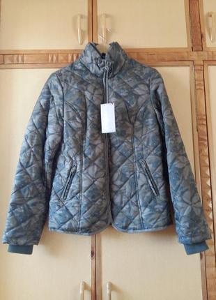 Демисезонная камуфляжная куртка