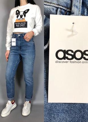 🌾 джинсы с завышенной посадкой мом высокая посадка