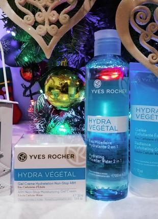 """Набір для зволоження шкіри обличчя """"hydra végétal"""" yves rocher ив роше"""