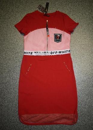 Красное платье шикарного качества 48р.