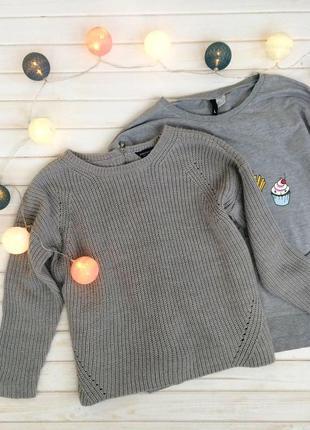 Красивый серый свитер dorothy perkins