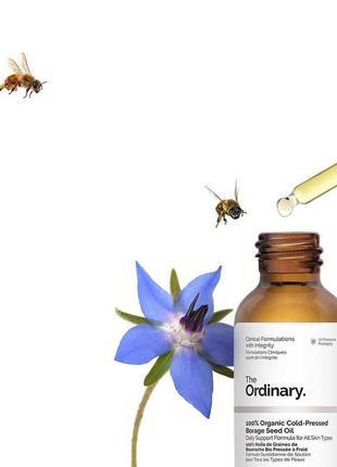 Увлажняющее и питательное,100% органическое масло бораго (огуречника)