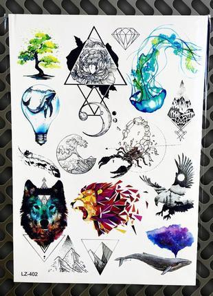 Акварельные флеш тату, флэш татту, переснималки, переводки, наклейки, чёрные татуировки