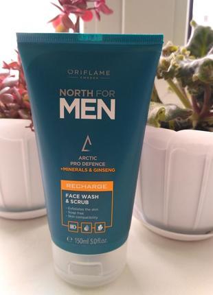 Средство для умывания и скраб для лица 2-в-1 north for men. 1 остался