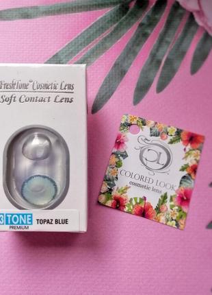Косметические линзы freshtone topaz blue premium