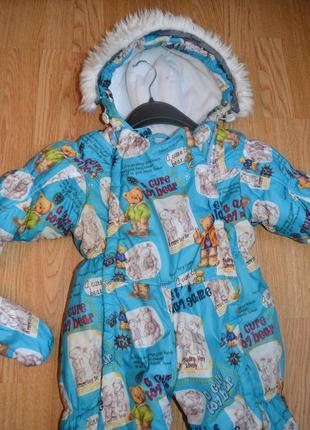 Продам дитячий зимовий комбінезон