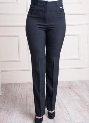 Новые идеальные классические брюки весна-лето-осень, высокая посадка, базовая вещь