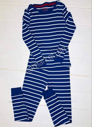 Пижама примарк  для мальчика в полоску на манжетах
