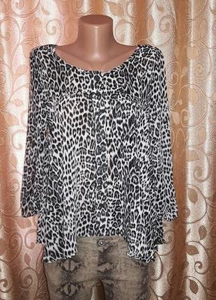 Красивая, новая женская кофта, блузка qed london