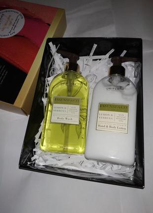 Набор для тела с лимоном и вербеной essense & co. элитная серия.1 остался