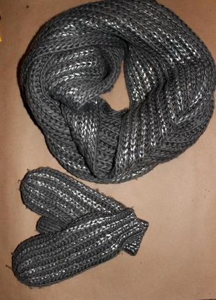 Комплект шарф+варежки с серебрябряным блеском