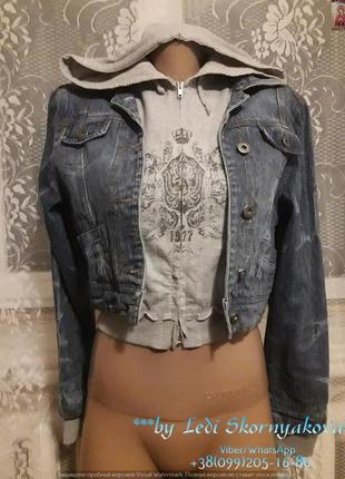 Новая укороченная куртка/пиджак, размер с-м