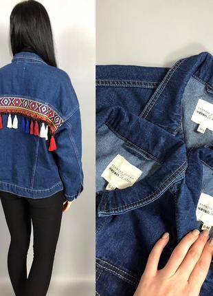 Джинсовка куртка джинсовая джинс пиджак оверсайз в стиле бохо koton