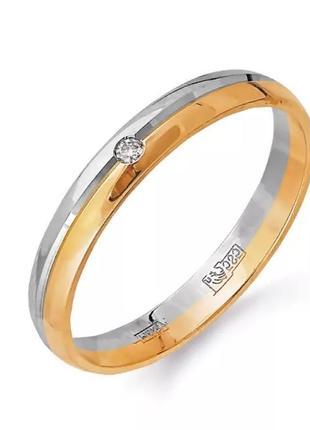 Золотое кольцо 17 р с бриллиантом 1.99 грамм