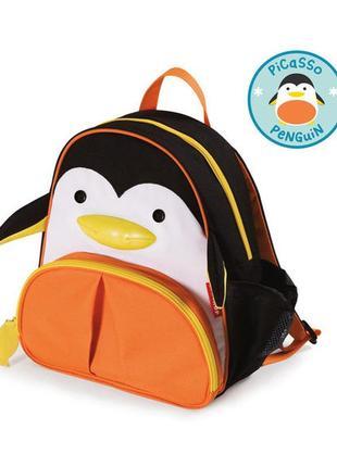 Рюкзак, рюкзаки, портфель, ранець, сумка, скип хоп, skip hop, картерс