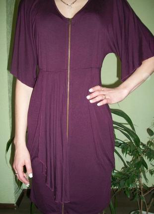 Красивое платье на замочке