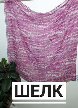 Большой шелковый платок globus
