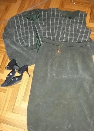Элегантный теплый женский костюм/платье пиджак /костюм для женщины