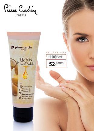 Pierre cardin hand cream 75 ml - argan miracle крем для рук
